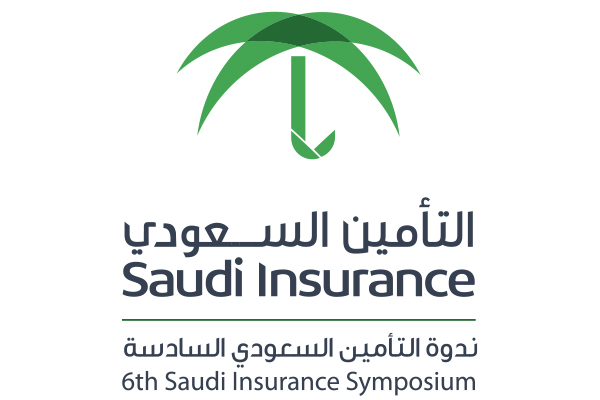 Logo for the 4th Saudi Insurance Symposium